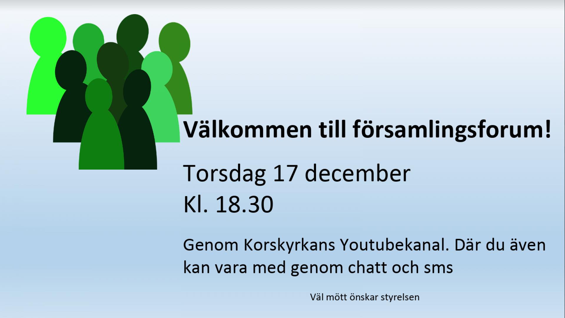 Församlingsforum 17 Dec 2020
